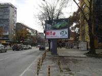 Продажба и отддаване под наем на билборд тип Пиза